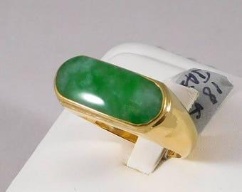 Jade Ring, 18k Yellow Gold