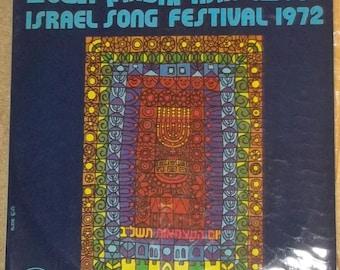 Israel Song Festival 1972 V/A Shoshana Damari Shlomo Arzi Vinyl Record Album