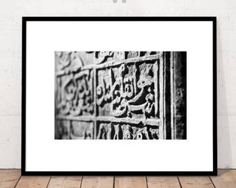 Arabic Calligraphy Print Black And White Close Up Back Wall Art Modern Photography Minimalist Travel BW