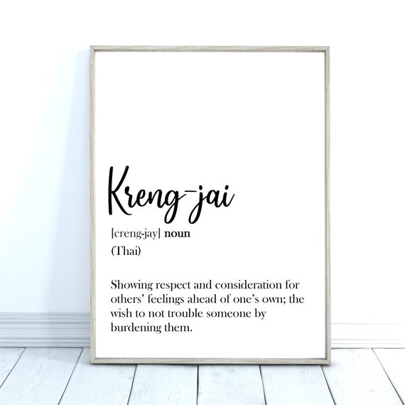Dictionary Definition Print, Untranslatable Words, Wall Art Prints