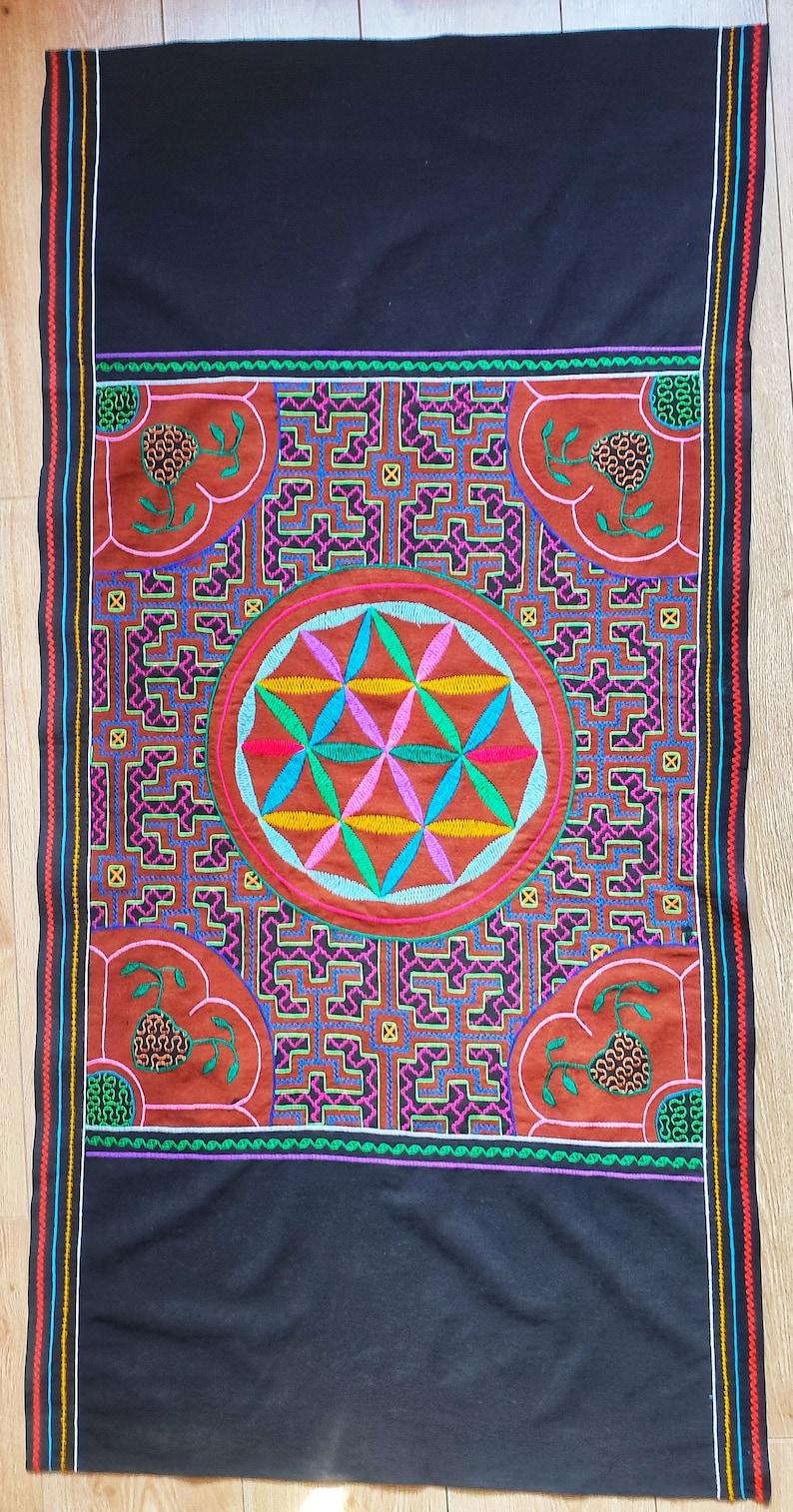 Shipibo Textile | Altar cloth | Ayahuasca Ceremony | Shipibo Fabric | 138 x  70 cm