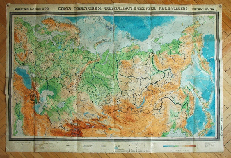Russian Map Of Russia.Vintage Map Of Russia Ussr Map Old Russian Map Big Wall Etsy