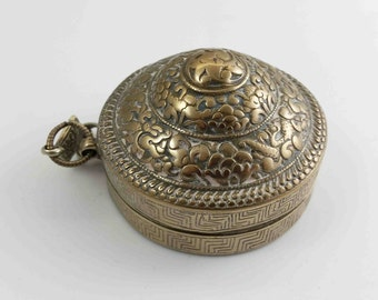 Vintage Large Tibetan Chased Silver Paan Betel Nut/Areca Leaf Container w/ Lid