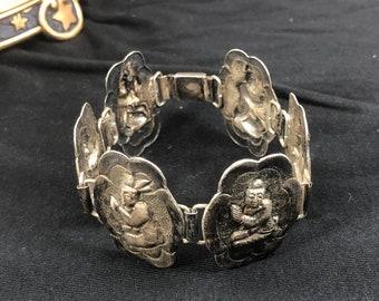 Wide Panel Bracelet Aluminum Panel Bracelet Vintage Jewelry