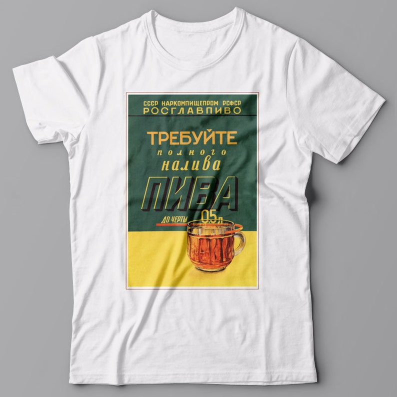 1b3125a79d6 Divertida camiseta publicidad de cerveza rusa cartel de | Etsy