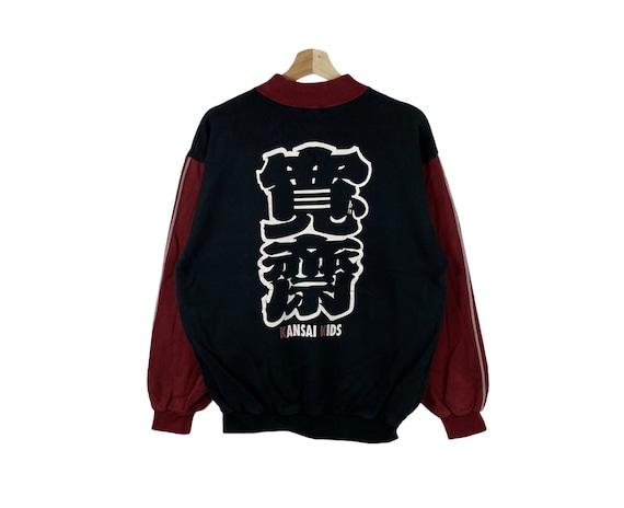 Vintage 90s Kansai Yamamoto Kids Sweatshirt Adult