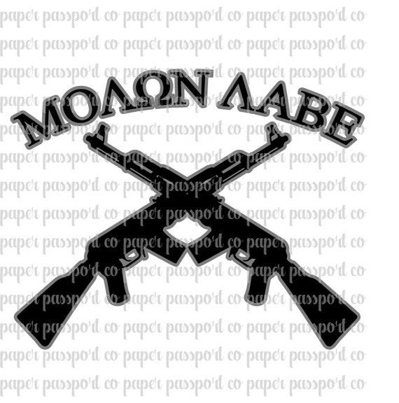 2nd amendment molon labe ak silhouette svg etsy