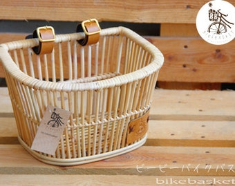 BB.BikeBasket Front Wicker Bike Bicycle Basket with Strap Handlebar for Folding City Cruiser