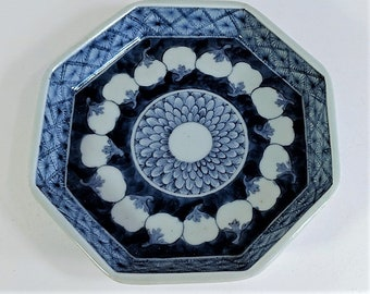 Japanese Chinoiserie 8 Sided bowl Blue White Porcelain Small Serving Bowl Geometric and Fruit Motif