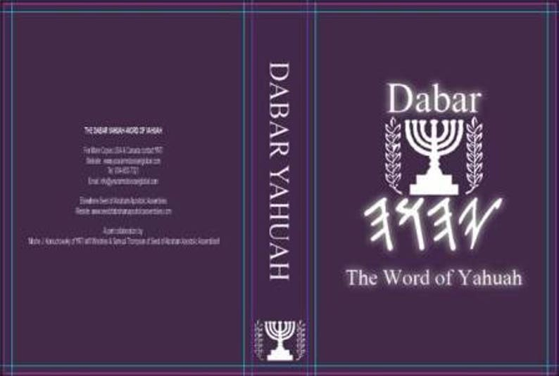 The Dabar Yahuah-The Word of YHUH image 0