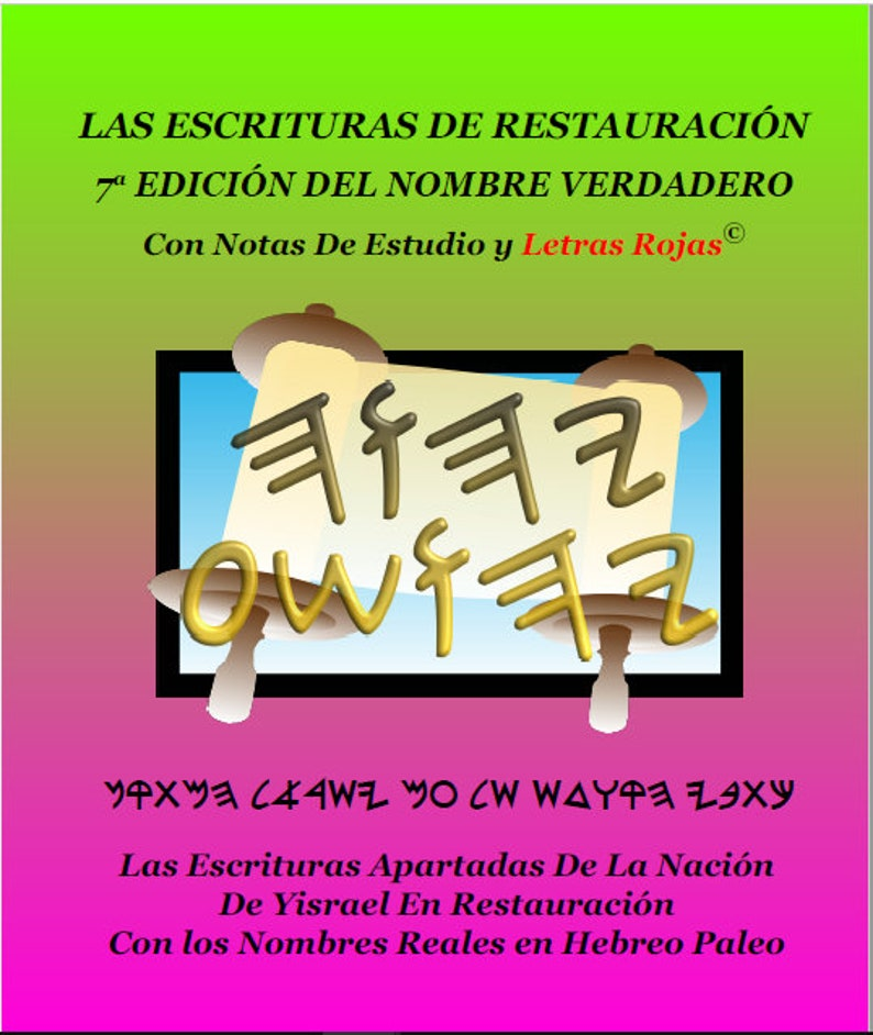 Las Escrituras De Restauración 7a Edición Del Nombre Verdadero image 0