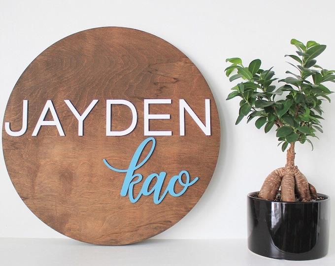 Wooden Nursery Sign - Customized