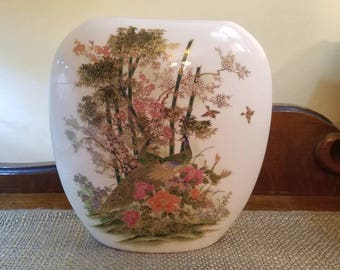 """Vintage Yamaji Peacock Vase - 7"""" Tall - Vintage Cream Ceramic Vase - Vintage Gold Trim Vase - Vintage Oval  Ceramic Vase"""