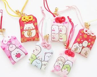 EXTREMELY RARE San-X Sumikko Gurashi traditional Japanese omamori amulet love luck good fortune friendship