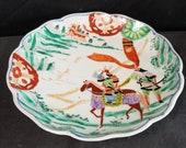 Meiji Period Japanese Imari Plate With Samurai Riding Horse 8.5 quot c.1880