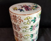 Antique Famille Rose Stacking box Set Teacher, Children, Double Happiness Qing mid to late 19th century