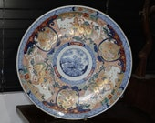 c.1860 Large Japanese Antique Imari Charger well executed Mid 19th century 18 3 8 quot wide