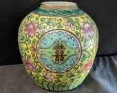 Chinese Qing Dynasty Famille Rose Ginger Jar Double happiness 19th Century 7.25 quot