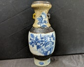 c1900 Chinese Blue and White Nanking Crackle Glaze Floral Hand Painted Vase 9.25 quot