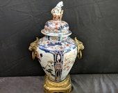 16.5 quot c1860 Bronze Mounted Japanese Imari Covered jar Foo Dog Finial
