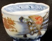 Meiji Period Imari Tea or Sake Cup 1 5 8 quot tall x 2 1 8 quot wide c.1900