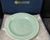 Chinese Celadon Plate Replica From National Palace Museum