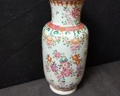 c1900 Famille Rose Antique Chinese vase 8.75 quot