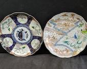 c1870 Antique Japanese Plates Kutani Imari 9.5 quot (2)
