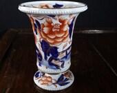 c1830 Spode Imari Vase with Jeweled Beaded Rim Gaudy Welsch Beaded