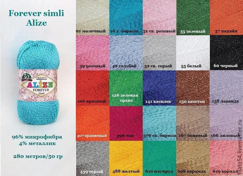 Ekru tunic crochet Tunic in the style of Boho  custom Ekru beach tunic