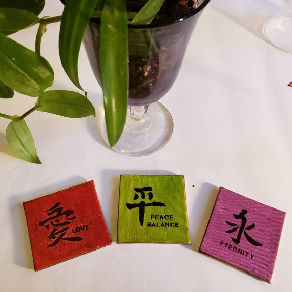 3 piece Fridge magnet set/ Chinese symbols for Love,  Energy,  Peace and Balance / Handmade items /Gift idea/ flat canvas panel magnets