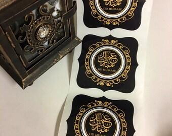 Eid Mubarak Square Stickers (12/sheet)