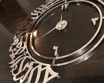 9946117f80f Mashallah Islamic Art Wall Clock Art
