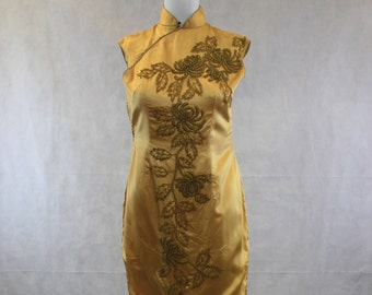 Gold Cheongsam Beaded Dress with Side Slits Extra Extra Small 1960 Chinese Dress Silk Satin Wiggle Dress Gown Evening Formal Hand Beaded