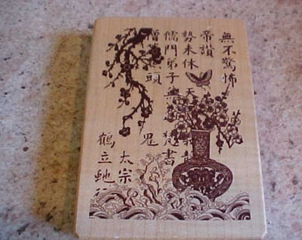 Wonderful Oriental Garden-Made by Inkadinkado in the USA=3.5 by 5 inches-Unused-Free Shipping in the USA.