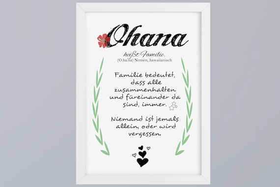 Ohana Gift Family Art Print Fine Art Print