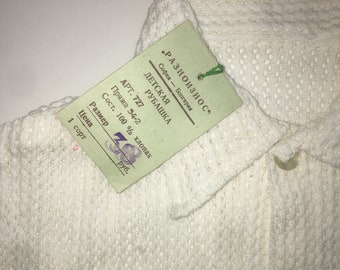 Vintage white children's top new with tags