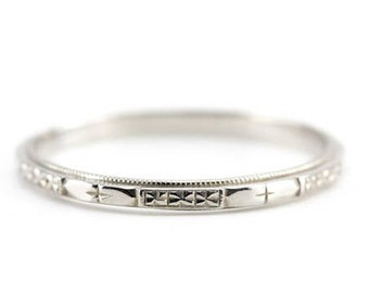 The Cora Band in 14K White Gold, Stacking Band, Wedding Band, Pattern Band