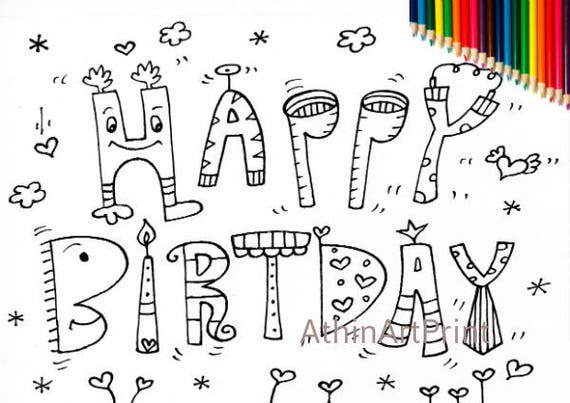 Coloring Page, Happy Birthday Coloring Pages, Printable Coloring Pages,  Birthday Coloring, Digital Coloring, Kids Coloring, INSTANT DOWNLOAD