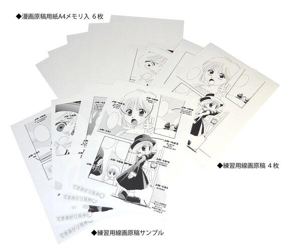 DELETER Screen Tone Set Vol.4 Manga Tools Kit Japan