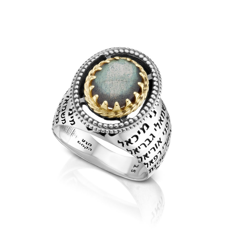 Angels/' Names Silver and Gold Ring with Labradorite Stone