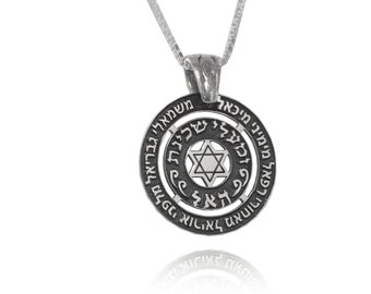 Magen David Necklace Jewish Jewelry Shema Israel Gift For Men Birthday Ideas Her Personalized Christmas