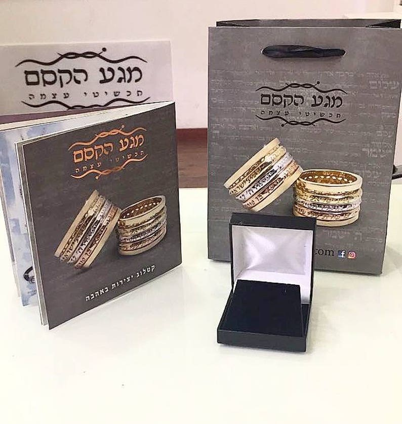 Hebrew Jewelry I Am My Beloved ring kabbalah jewelry hebrew name ring jewish wedding rings song of solomon ring Sterling silver ring