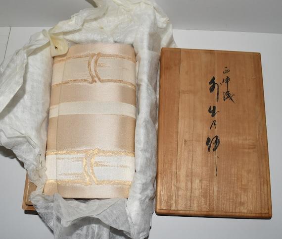 Japanese Silk Nishijin Textile Clutch Purse in Box