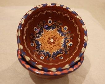 Small Bulgarian Bowl