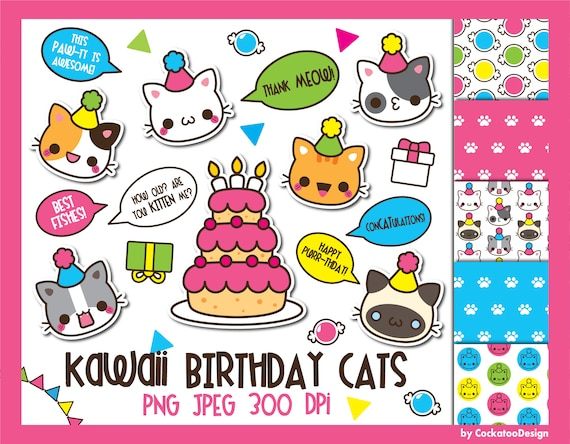 Kat Clipart Verjaardag Kat Clipart Kawaii Kat Glinsterende Etsy