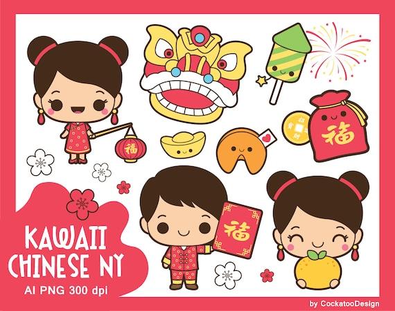 Chinese New Year Clip Art by DarraKadisha | Teachers Pay Teachers