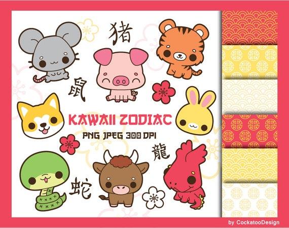 Beanie Boos Image Etsy Chinese New Year Clipart Kawaii Clipart Zodiac Clipart Etsy