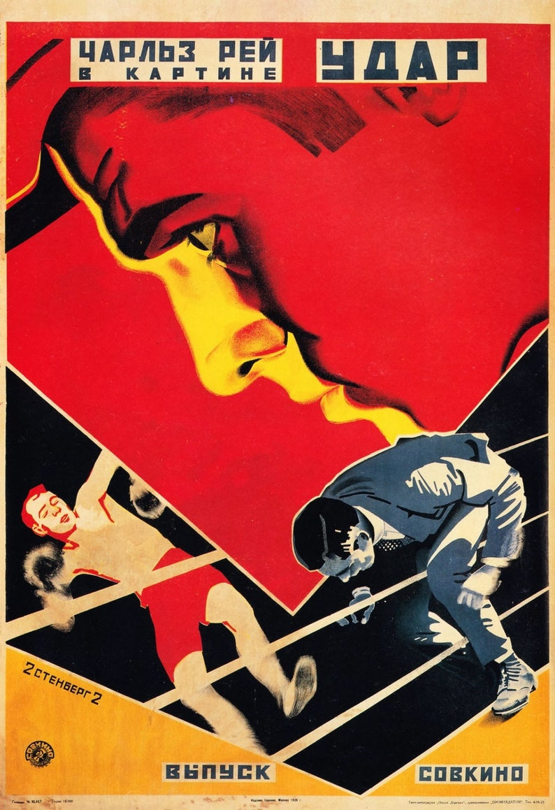 40 Trading Cards Set The Stenberg Brothers Soviet Film Poster Art and Illustrations