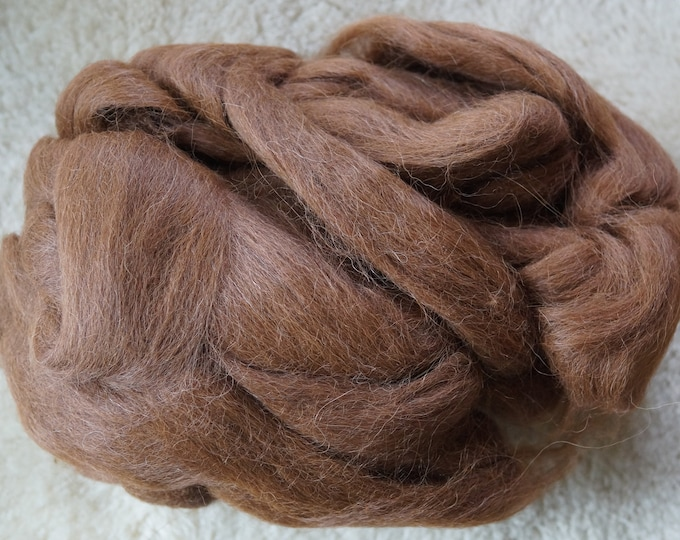 Brown Llama top, dehaired 8 oz [225 gr] bag, very soft,sale price
